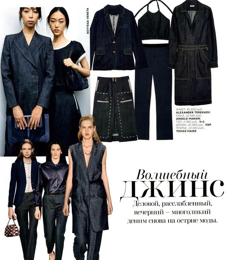 92b43b15265 Модная джинса снова на острие моды - весна-лето 2019