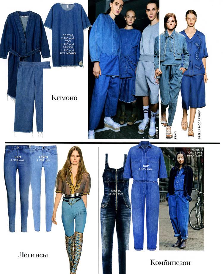 джинсовые кимоно, легинсы и комбинезон