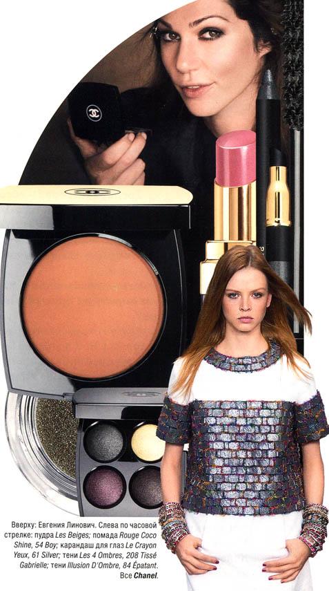 макияж от Chanel