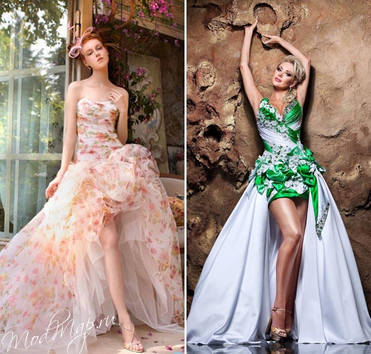 Свадебные Платья Цветные Купить В Москве