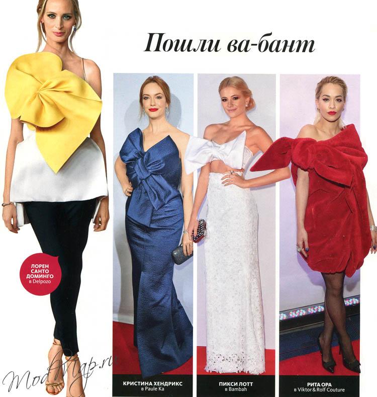 Выбираем модные вечерние платья от знаменитостей