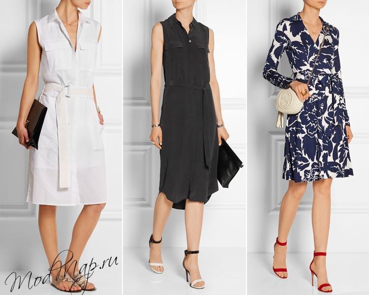 Офисный Стиль Одежды 2015