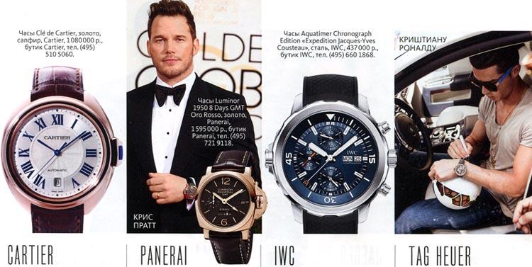Модные мужские часы осень зима 2015