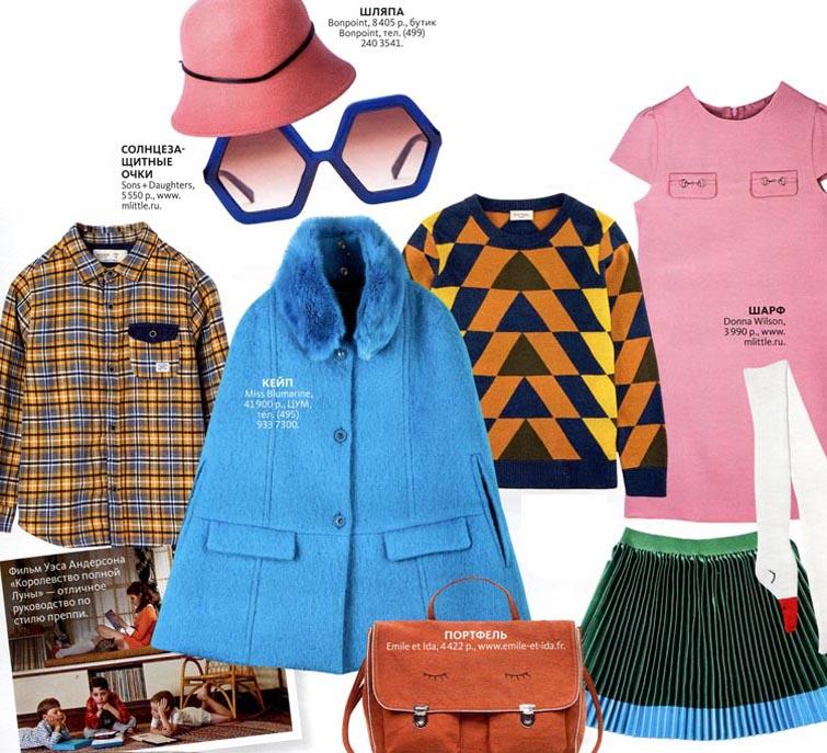 Пополняем модный детский гардероб на осень 2015