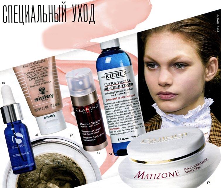 Лучшая косметика 2015 года - средства для проблемной кожи лица