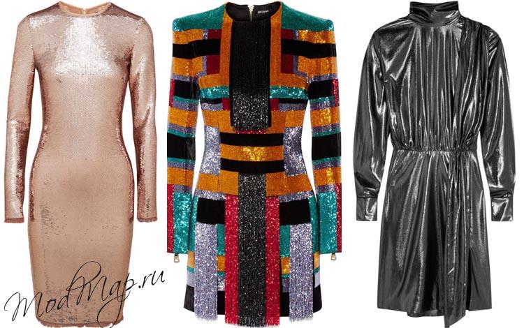 Одежда в стиле 80-х купить
