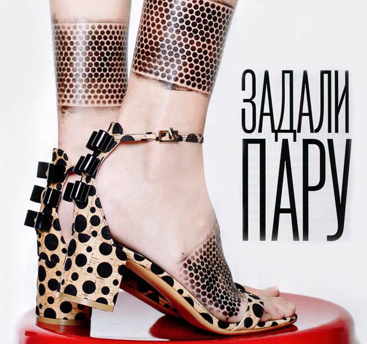 Подборка 10-ти пар модной летней обуви, выбираем и покупаем