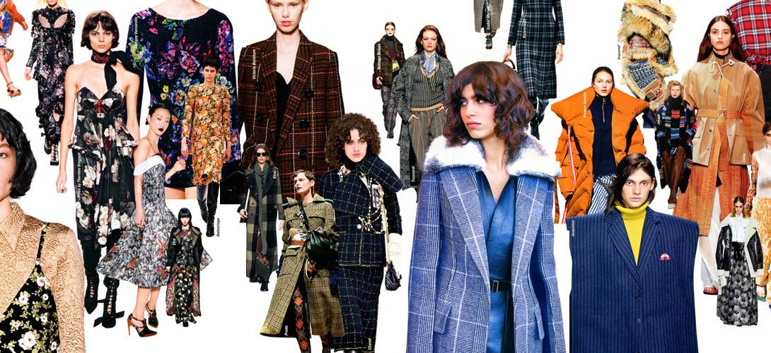 Модные тренды осень-зима 2016/2017