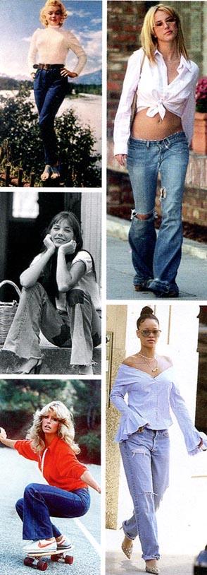 Били джинс