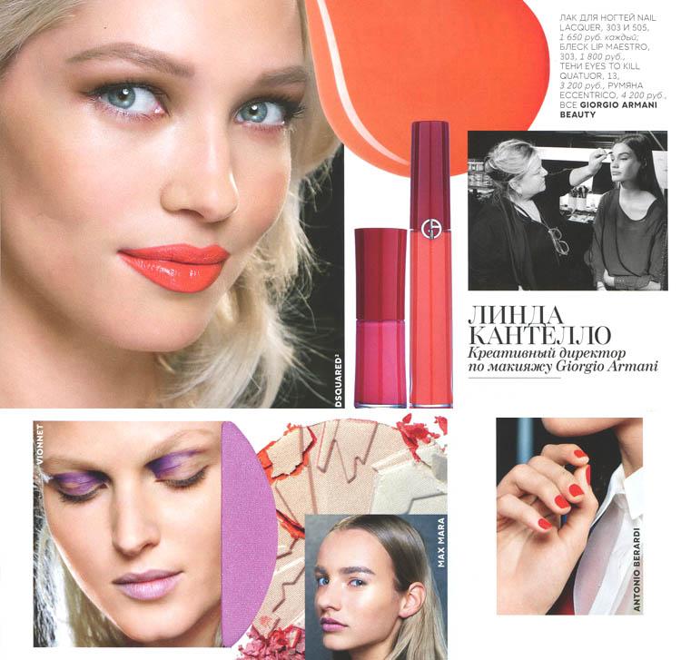 Ведущие визажисты модных показов рассказали о главных трендах весеннего макияжа в 2019 году