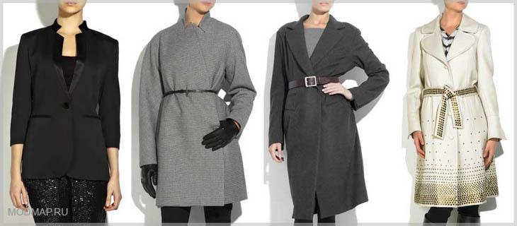 пиджаки, куртки, пальто