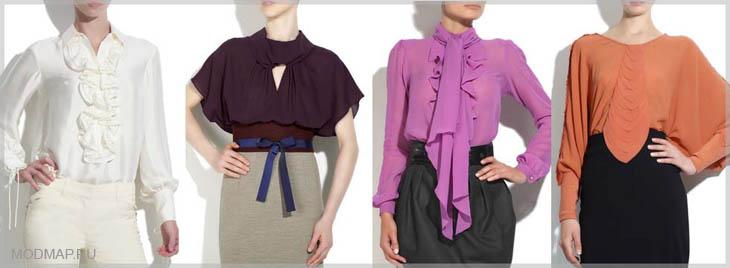 Блузка Для Дам