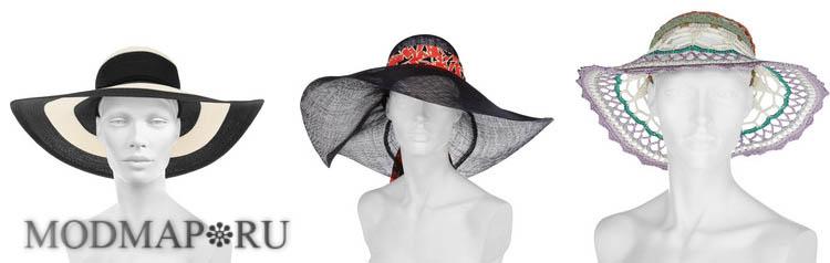 женские шляпы с большими полями