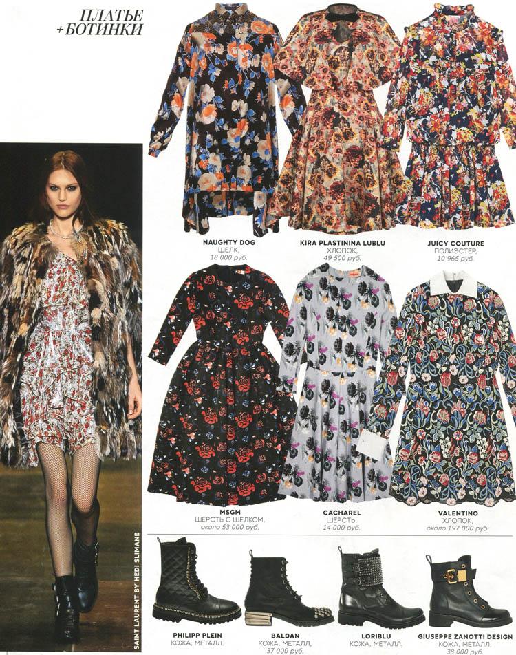 Важным моментов является ткань, из которой пошито платье. Ткань может быть как легкая, так и плотная