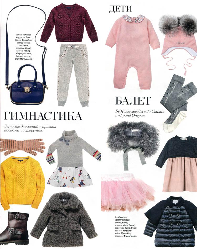 Тенденции сезона: модная детская одежда 2013 изоражения