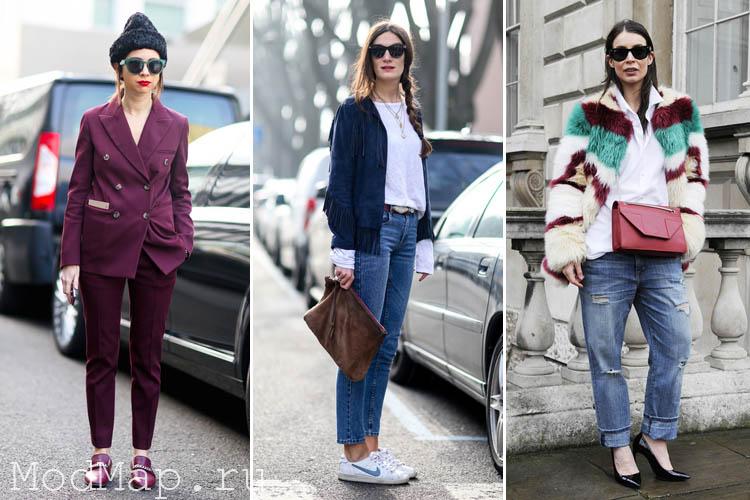 Одеваться модно и стильно, как диктует мода или как нравиться