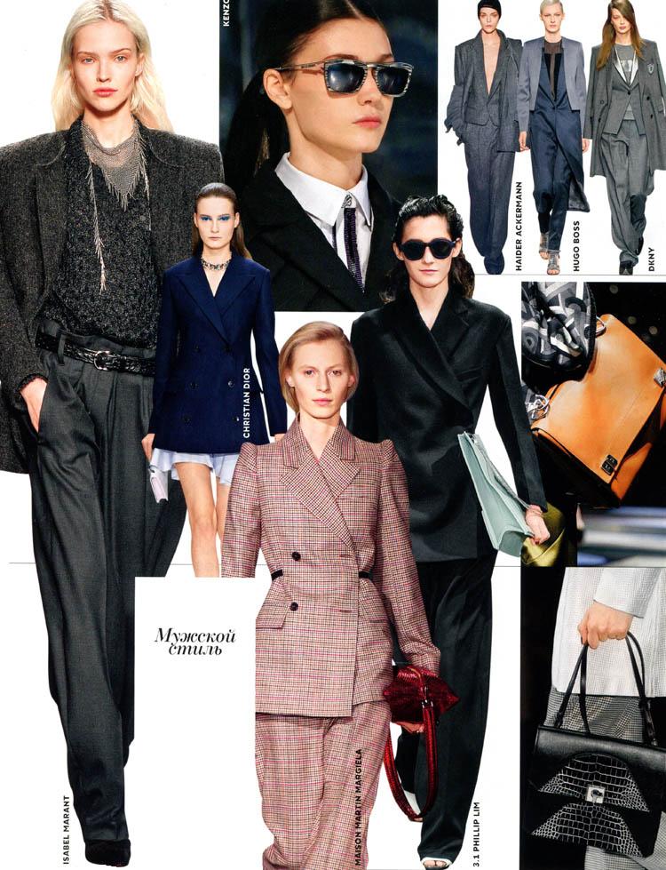 Стиль модная тенденция осень зима