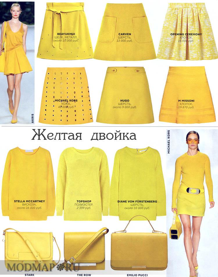Модные брюки весна 2017 женские с доставкой