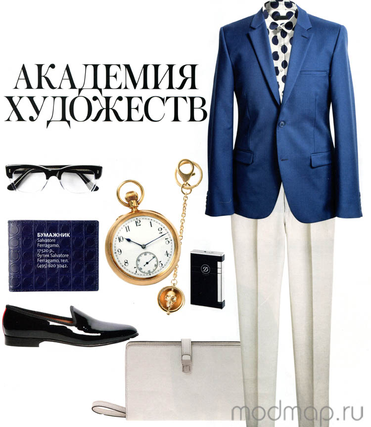 Стильная одежда весна 2018 Москва